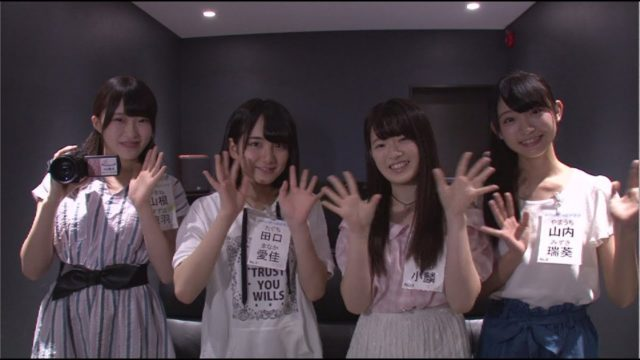 [動画] AKB48 16期生「夏の自由研究」#2:映像制作会社見学!編集体験!? 後編 * 出演:田口愛佳、武藤小麟、山内瑞葵、山根涼羽
