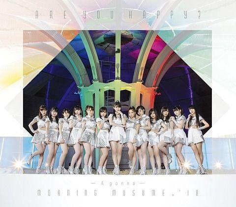 【衝撃】AKB48最新シングル「Teacher Teacher」売上累計は2,904,580枚を記録!