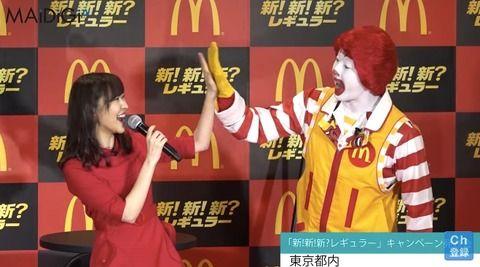 【動画】指原莉乃登場のマクドナルド・キャンペーン発表会の様子