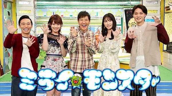 AKB48 横山由依&岡部麟MC「ミライ☆モンスター」ゴルフ・蛭田みな美選手に密着!