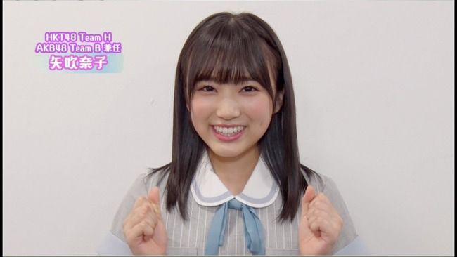 【HKT】矢吹奈子さん選抜、田中美久さん選抜落ちというHKTの闇について