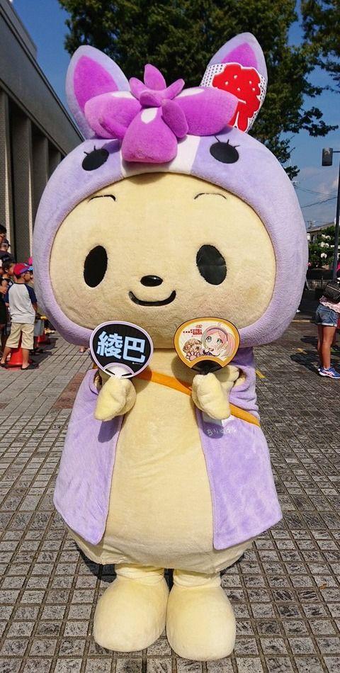 """""""知立市が大好きな男の子""""が北川綾巴の卒業公演を応援!"""