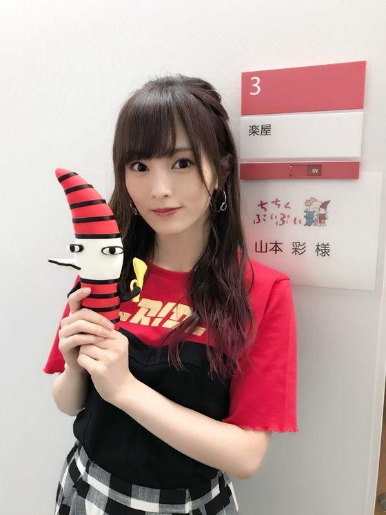 山本彩が『ちちんぷいぷい』ファミリーに!