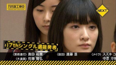 【速報】来週の乃木坂工事中だ17th選抜発表!みんなの予想は?3期生に注目!