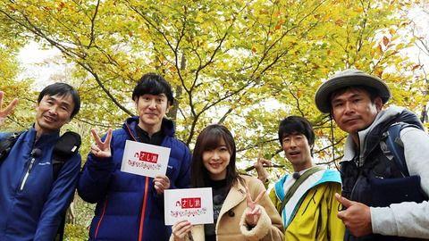 11月24日放送「さし旅」、テーマは「紅葉マニアと巡るもみじ狩りツアーin筑波山」