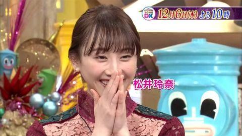 【ダウンタウンDX】先週の松井玲奈と今週の松井珠理奈との扱いに歴然の差・・・