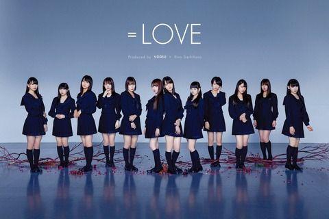 【指P】=LOVE「手遅れcaution」初日売上は52,930枚