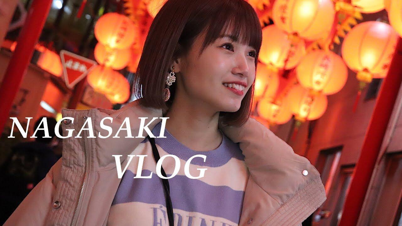 【動画】朝長美桜 「長崎ランタンフェスティバルに行って来ました❤︎」【VLOG】
