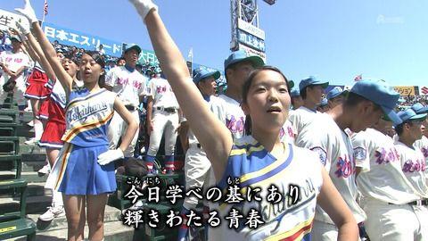 【夏の甲子園】花咲徳栄のチアガールが可愛い子多すぎと話題!!美女揃いな件【高校野球】