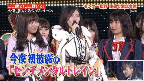 【悲報】AKB48史上最大のガラコンになる横アリ感謝祭、リハを全くしていない