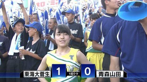 【夏の甲子園】東海大菅生のチアガールがみんな可愛衣と話題wwwwww【高校野球】