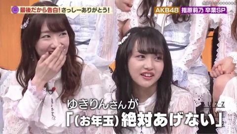 【AKB48】柏木由紀さん「後輩にお年玉?絶対あげない」