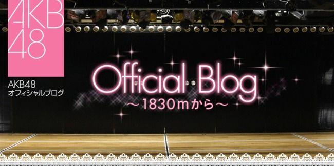 AKB48田野優花が2月7日の7thアルバム写メ会 不参加決定・・・