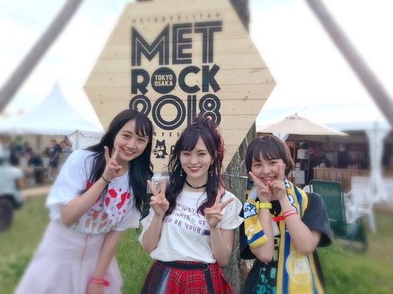 山本彩加と本郷柚巴が山本彩出演のMETROCK2018に