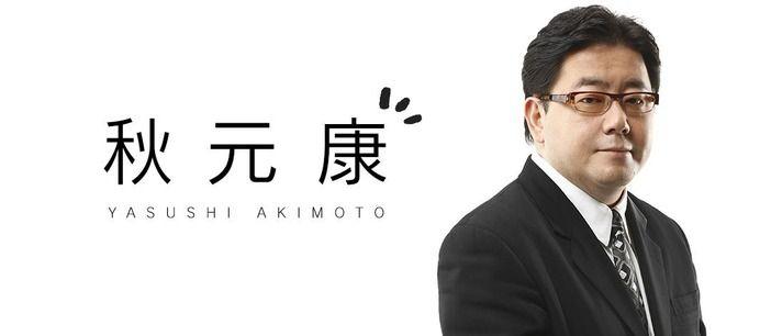 【AKB48】秋元康妄想全開www