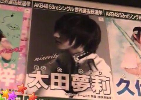 【NMB48】太田夢莉の総選挙ポスターが欅坂の平手を意識しすぎな件