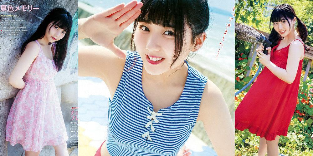 HKT48田中美久ちゃんの夏色輝きグラビア画像!