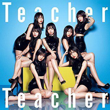 【AKB】AKB48 52ndシングル「Teacher Teacher」劇場盤 再販について