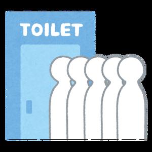 【男女平等】女さん「女子トイレの数を5倍に増やせ」←これ
