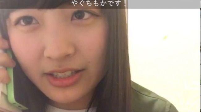 【AKB48】チーム8谷口もか「学校で先輩たちに呼び出され、AKBなの?って聞かれたが……いや 違います!って答えた。」wwwww