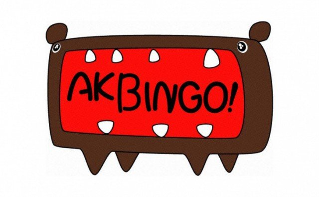 「AKBINGO!」 女芸人No.1決定戦THEWにメンバー参戦!涙と感動のネタ作り [11/21 24:59~]