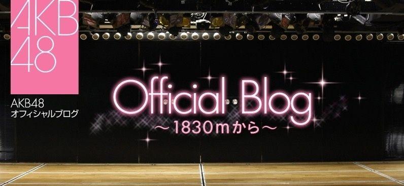 AKB48組閣前チームの千秋楽日程が決定!