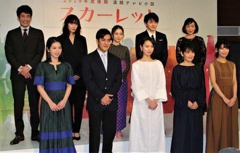 【朗報】大島優子が来秋NHK朝ドラに出演決定!