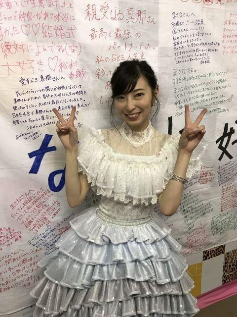 【SKE48】大矢真那「9年やってきて、やりきったことはひとつもありません」www