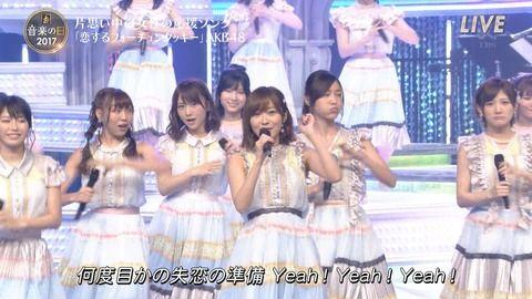 【AKB48G】このまま指原莉乃一人に48Gの延命を任せっきりでいいのか?