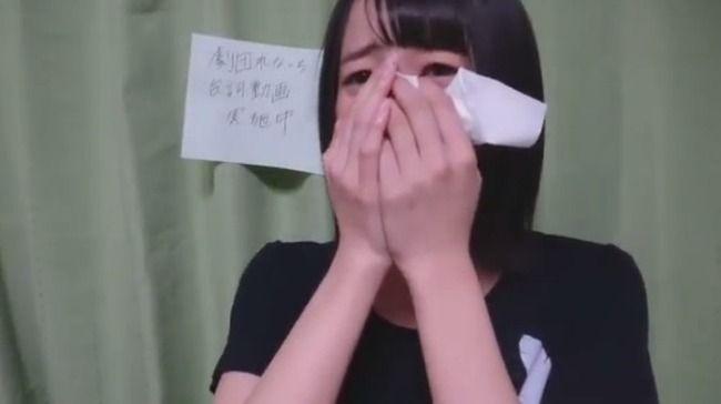 【劇団れなっち】佐々木ゆかるんの演技が圧倒的過ぎて涙が出てきたんだが(劇団れなっちSRオーディション配信)【憑依・AKB48佐々木優佳里】