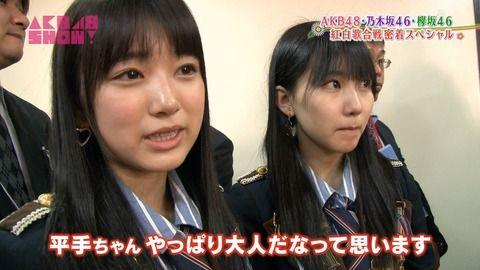 矢吹奈子「同い年の平手友梨奈に身長もルックスも何もかも負けて悔しい」