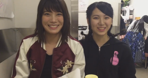 SKE48酒井萌衣と菅原茉椰が『パイの実』チャンレンジ!!!