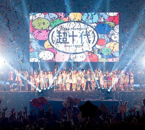 【HKT48】なこみくが「超十代- ULTRA TEENS FES - 2017」に出演決定!【矢吹奈子・田中美久】