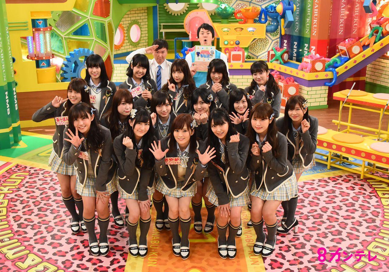 10/12 24:55〜「NMBとまなぶくん」地震大国ニッポン!迫りくるXデーに備えるためには?