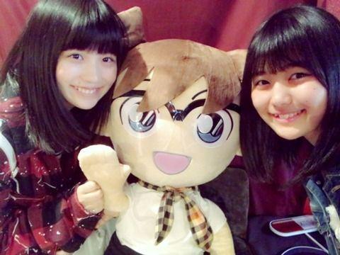 SKE48小畑優奈「今日はるかさんと遊びに行ってきました!」
