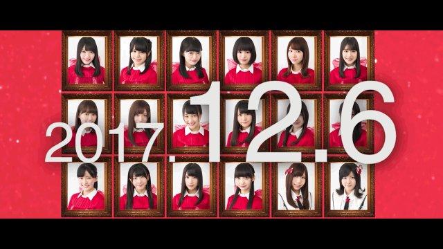 [動画] NGT48 2ndシングル 12/6発売決定&選抜メンバー・センター発表 告知映像