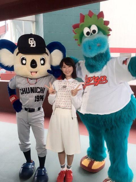 松井玲奈と野球がつながるとは思わなかった!