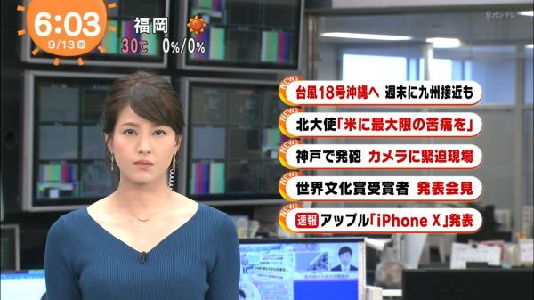 【画像】フジ永島優美アナのニット巨乳エロすぎと話題wwwwwww(胸)