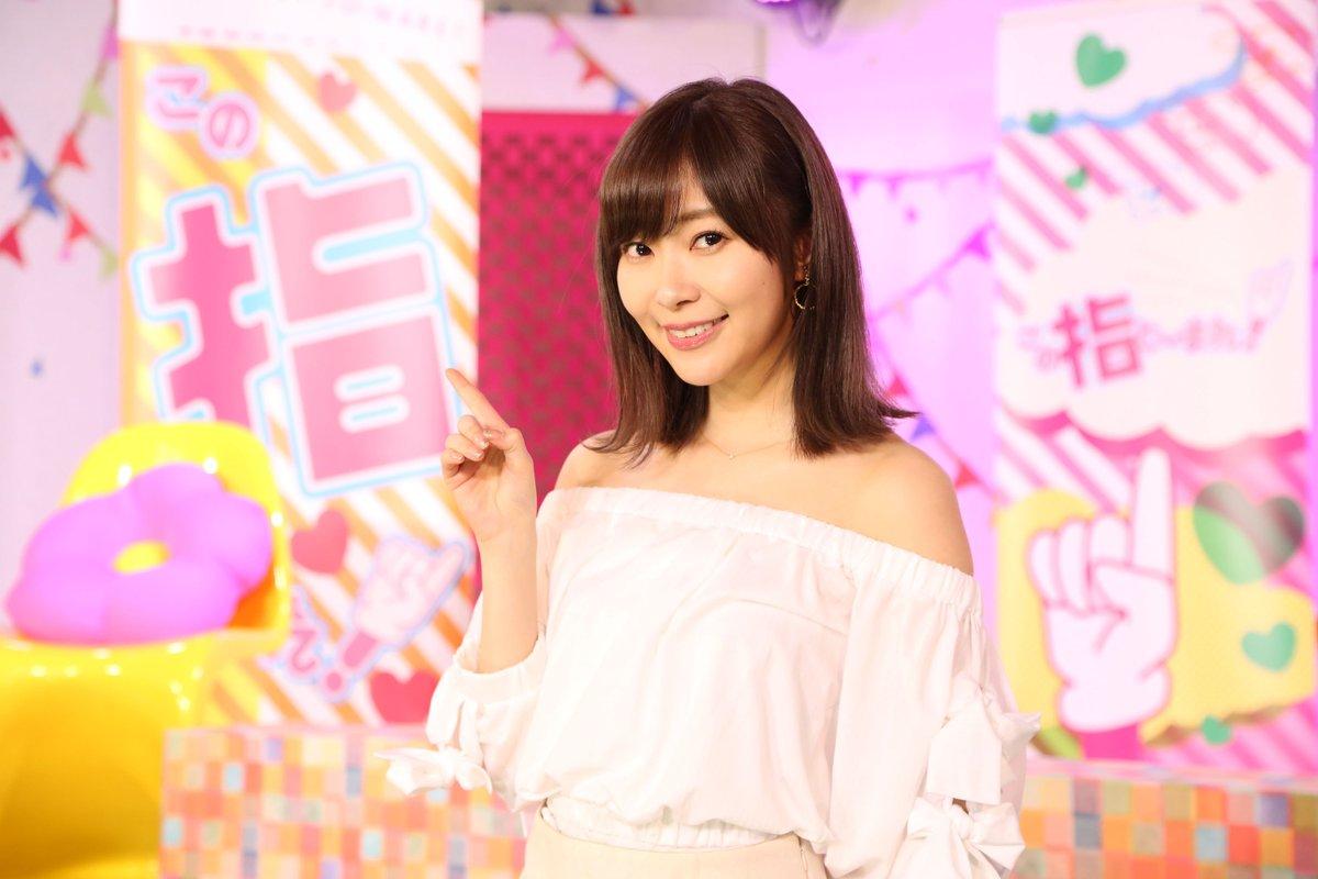 7/21 26:15〜「この指と~まれ!」東京女子流 出演:指原莉乃・矢吹奈子(HKT48)