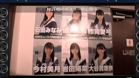 【画像】STU48の総選挙ポスター酷くない?