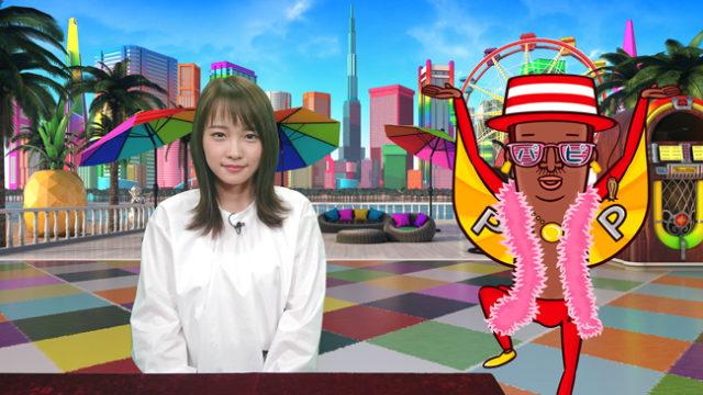 「ぱりぴTV」出演:川栄李奈 * バイブス上がるニュース [9/25 – 9/29 24:45~]