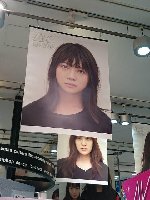 TSUTAYA渋谷店でSKE48小畑優奈発見!
