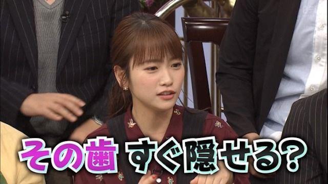 【元AKB48】川栄李奈の発言に明石家さんまブチギレwwwwwww【画像あり】