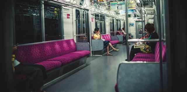 【エンタメ画像】《悲報》なんJ民、列車内でぼっきしているところを激写される☆☆☆☆☆☆☆☆☆☆☆