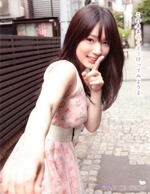 tumblr_npco5n5WGU1ux6tqqo1_1280