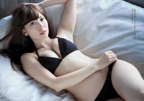 Kojima Haruna 小嶋陽菜 Weekly Playboy Nov wallpaper HD