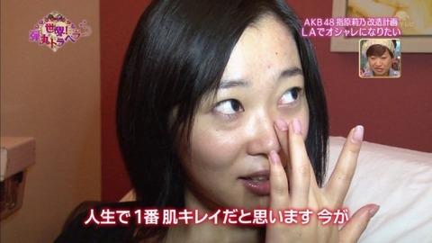 20130410_sashihara_09