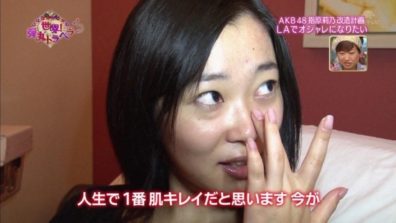 【エンタメ画像】《マジキチ画像》左がスッピンで右が化粧あり!!!顔の左右で全く別人の女性がヤバ過ぎると話題に・・・怖い・・・