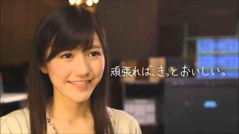 【エンタメ画像】【悲報】AKB48渡辺麻友が下痢ピーしてるところが全国ネットで放送される事故発生でファン困惑wwwwwwwwwwwwwwwwwwwwww※動画・画像あり