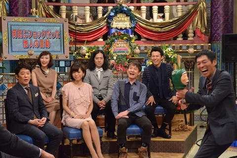 news_header_20151202NW00133